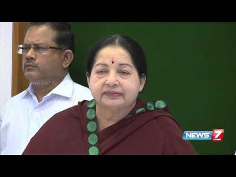 Jayalalithaa inaugurates Ondiveeran memorial hall via video conference | News7 Tamil