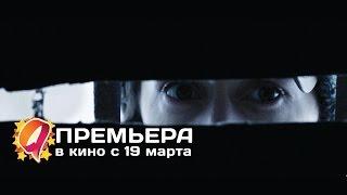 Ледяной лес (2015) HD трейлер | премьера 19 марта