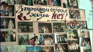 Школа 73, Оренбург  (К 20-ию родной школы)