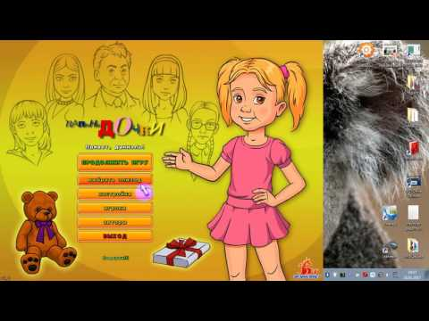 Сериал Папины дочки фото, видео, описание серий Вокруг ТВ