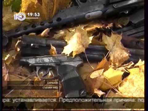 20131017 Оружие схрон