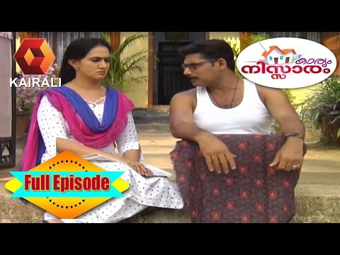Karyam Nissaram  2nd May 2017   Full Episode