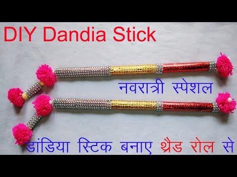 How to make Dandiya stick with newspaper/decor dandiya stick at home/best out of waste/Creative Art