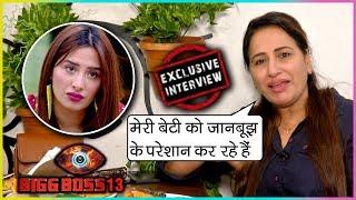Mahira's Mom On Mahira & Vishal RELATIONSHIP, Rashami BEHAVIOUR After Arhaan Entry   EXCLUSIVE