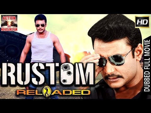 Rustom Reloaded l 2016 l South Indian...
