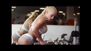 Мотивация электронной музыки для упражнений 2021 Фитнес мотивация для женщин