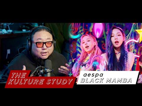 The Kulture Study: aespa 'Black Mamba' MV