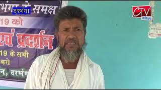 Kamtaul Darbhanga अभियुक्तों की गिरफ़्तारी को लेकर धरना एवं प्रदर्शन