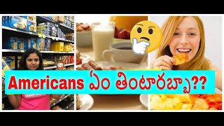 American breakfast/lunch/dinner||American cooking& eating habits||Telugu vlogs from USA