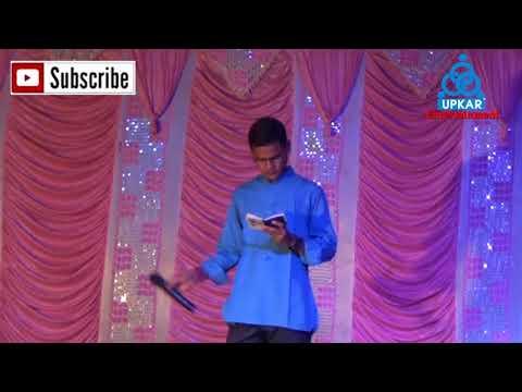 A Kalia Suna *Lyricist Jitendra Seth performing on the Stage