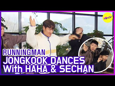 [HOT CLIPS] [RUNNINGMAN] | KIM JONGKOOK DANCE With HAHA & SECHAN 💃 (ENG SUB)