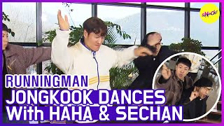 [HOT CLIPS] [RUNNINGMAN]   KIM JONGKOOK DANCE with HAHA & SECHAN 💃 (ENG SUB)