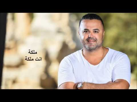 Fadi Makdissi - Malake (2016) / فادي مقدسي - ملكة