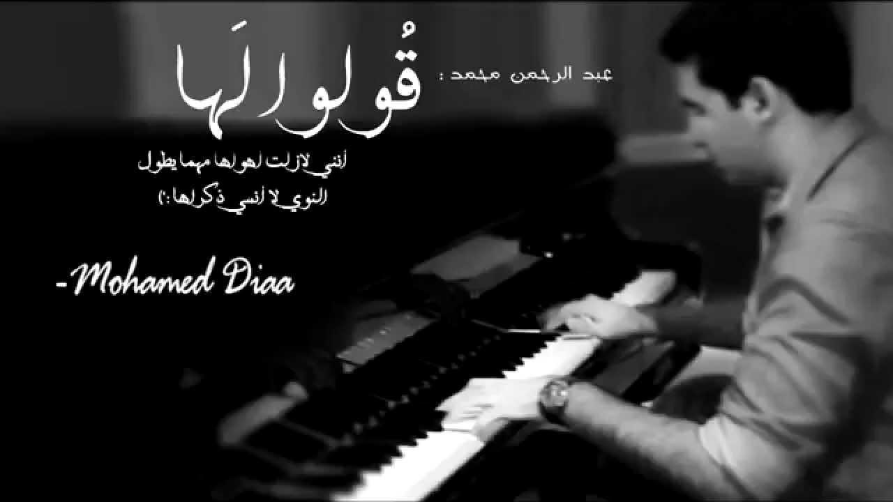 MUSIC 9OLO LAHA MP3