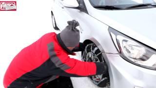 Цепи противоскольжения для легковых автомобилей