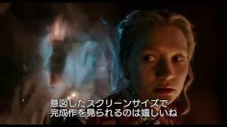 7/1(金)公開『アリス・イン・ワンダーランド』のIMAX特別映像第1弾で...