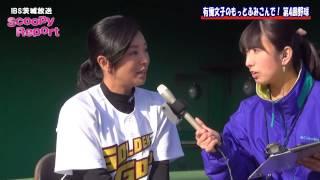 【茨城新聞】 ・「福島の復興支援報告会」(水戸市) ・「つくばコレク...