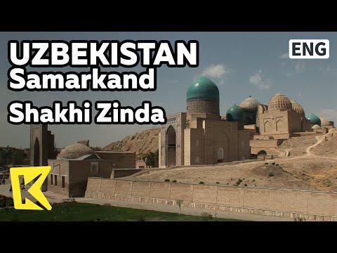 【K】Uzbekistan Travel-Samarkand[우즈베키스탄 여행-사마르칸트]푸른 모자이크 성지, 샤이진다/Shakhi Zinda/Mosaic/Cemetery