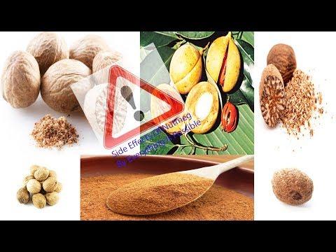 side effects of nutmeg|nutmeg side effect|