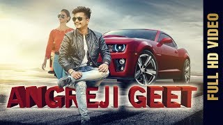 ANGREJI GEET (Full Video) | ASHISH HANDA | New Punjabi Songs 2017 | AMAR AUDIO