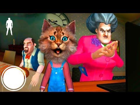 Злая Учительница МИСС ТИ Scary Teacher 3D ДЕЛАЮ КОНЦОВКУ против Miss T