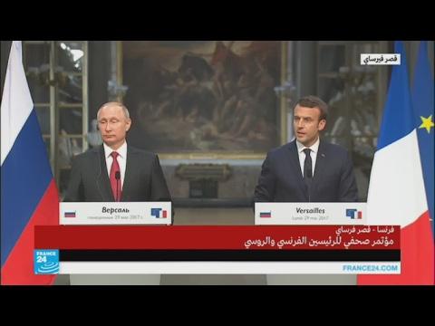 ماذا قال الرئيس الفرنسي ماكرون عن إعادة فتح السفارة الفرنسية بدمشق؟  - نشر قبل 2 ساعة