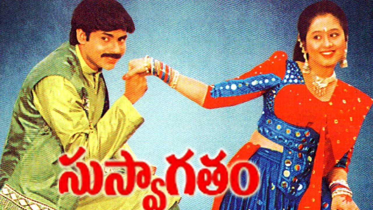 Manasara telugu movie hd video song paravaledu song sri divya ravi.