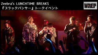 M-ON! MUSIC :https://www.m-on-music.jp/ ブラックパンサー:http://m...