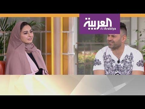 صباح العربية | سيامند وشهد يوقفان المقالب لأجل إبنتهما  - نشر قبل 3 ساعة