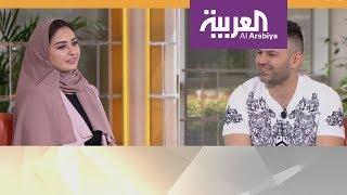 صباح العربية | سيامند وشهد يوقفان المقالب لأجل إبنتهما