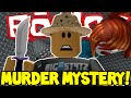 Roblox | MURDER MYSTERY - I'M THE MURDERER!
