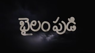 Bailampudi Movie Motion Poster | TFPC