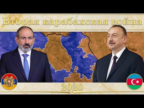 Вторая карабахская война на карте (2020). Ход боевых действий