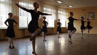 Открытый урок. Народный танец середина. ср-1 и ср-2. ч 2