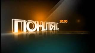 """Анонс сериала """"Бесценное время"""" .mpg"""