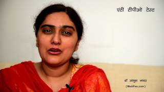 Anti Thyroid Peroxidase Test - Detecting Autoimmune Disorders (in Hindi)