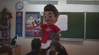 Поздравление участника Spartak Kids