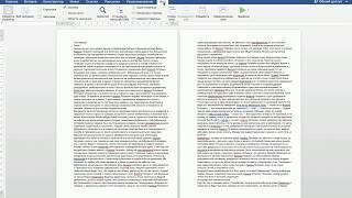 ЛитРес: Самиздат. Как оформить главы электронной книги в Microsoft Word