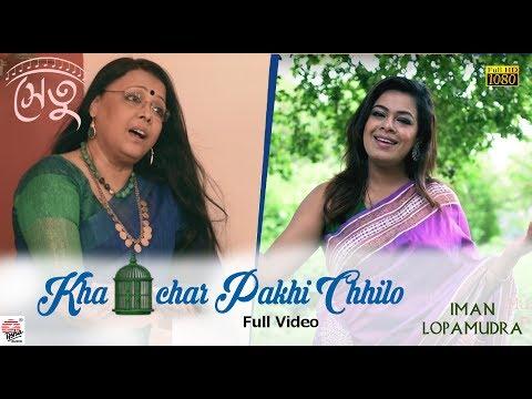 Khanchar Pakhi Chhilo | Full Video | Setu | Lopamudra , Iman | Rabindra Sangeet