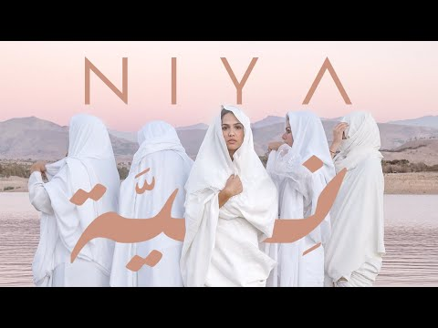 MANAL - NIYA (Official Music Video)