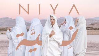 MANAL - NIYA (Official Music Video)