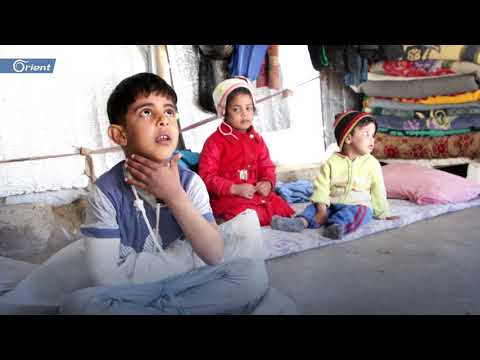 تعذيب وترهيب من ممارسات زوج والدتهم عليهم  .. 3 أطفال عراقيين تائهين في سوريا  - 20:53-2019 / 2 / 20