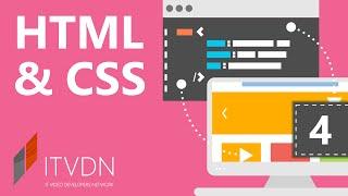 Видеокурс HTML & CSS. Урок 4. Теги div и span.