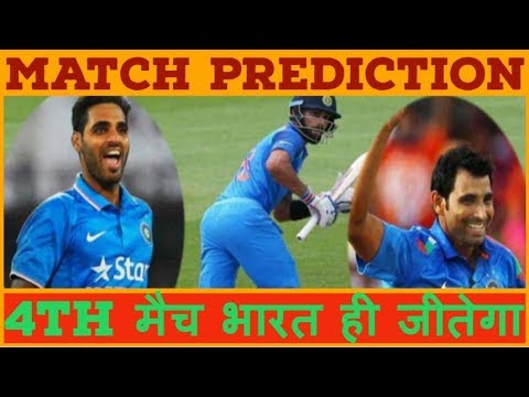Ind Vs SA 4th ODI II Match preview and Johannesburg pitch report II india chance to win