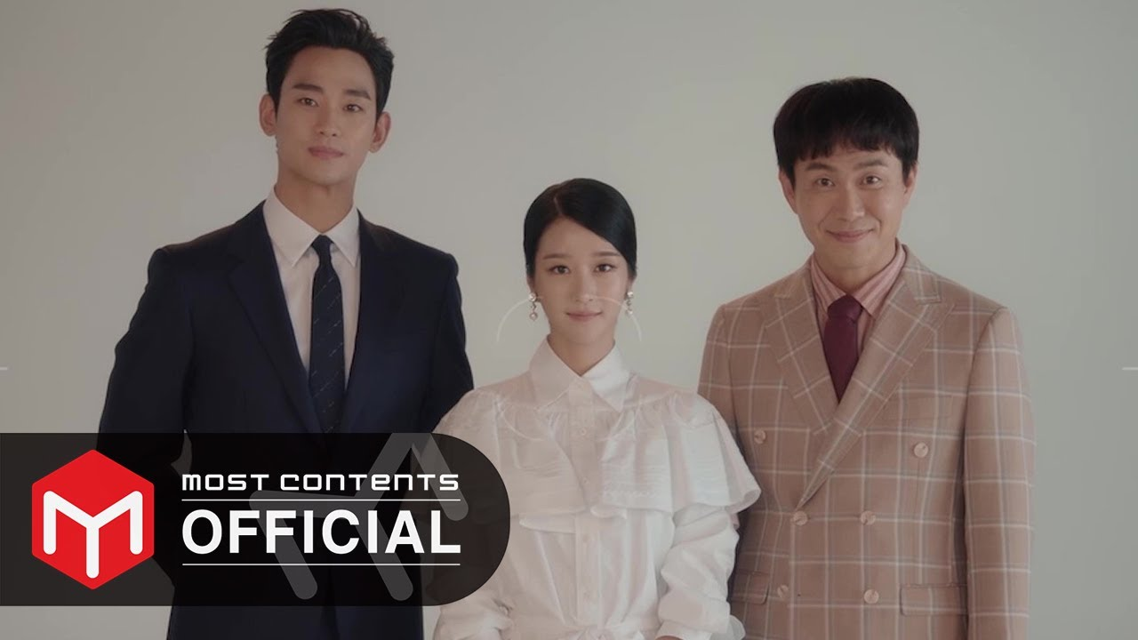 [M/V] 용주(YONGZOO)  - 퍼즐(Puzzle)  :: '사이코지만 괜찮아' OST Part.7