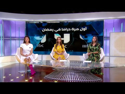 تابعوا دراما رمضان لأول مرة على MBC4 #رمضان_يجمعنا