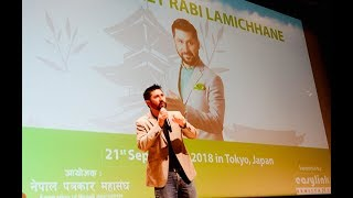 Rabi Lamichhane Japan Live Full Video, New Program Sidha Kura Janat...