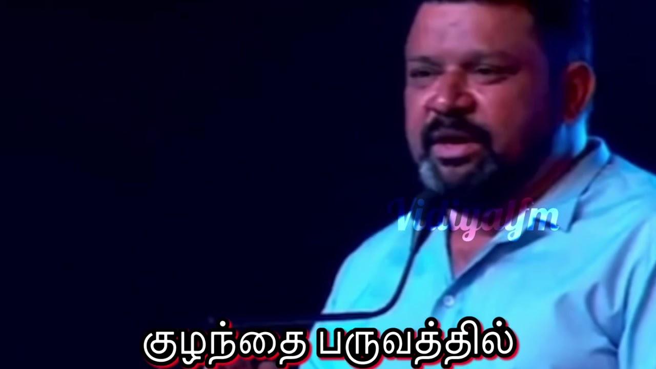 குழந்தை பருவத்தில்  குழந்தையா இருக்க விடுங்கள் | கோபிநாத் பேச்சு | Gopinath Talking about Children