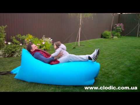 Обзор Clodic:)) Надувной шезлонг, матрас, тучка!Купи и отдыхай весело!