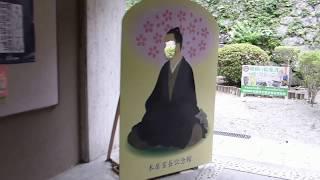 松阪公園内には、「古事記伝」で有名な宣長の自筆稿本や自愛の品約1万余...